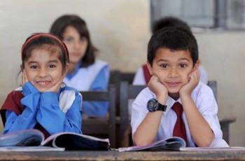 Schools Children Pakistan