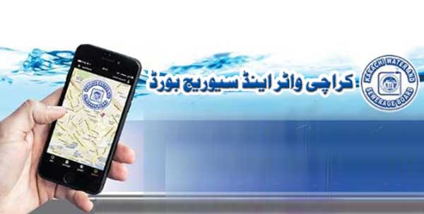 KWSB Launches Mobile App For Online Booking of Water Tanker