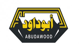Abu Dawood Group logo