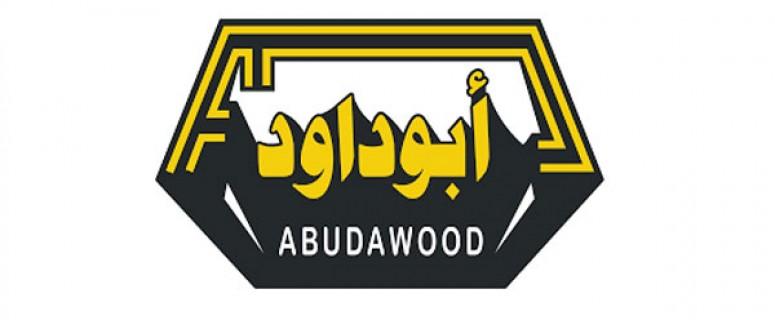 Abu Dawood Group logo