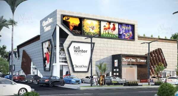 ChenOne Shopping Mall