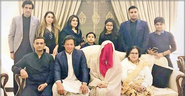 bushra bibi and imran khan khan's nikkah ceremony