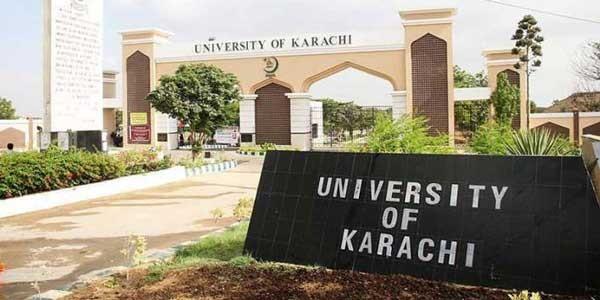 karachi university entrance