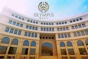 olympus mall