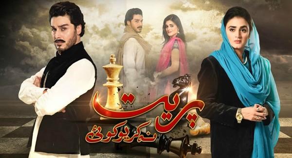 Ahsan Khan Age, Dramas, Wedding, Wife, Brother, Sister