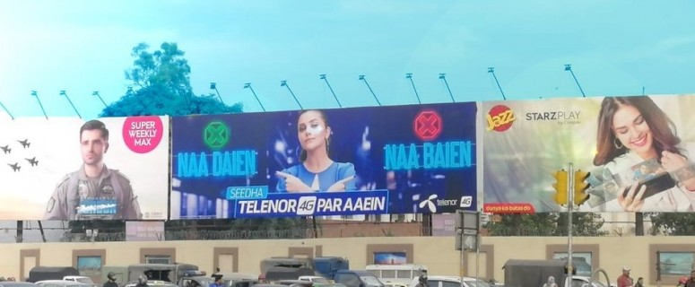 Telenor Creative billboard in Rawalpindi