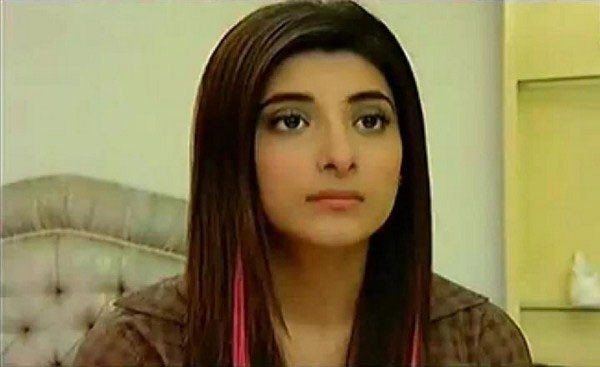 urwa staring at someone