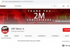 ary news official youtube channel