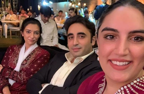 bakhtawar bhutto with her siblings