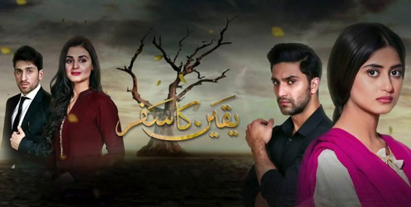 drama serial yakeen ka safar title