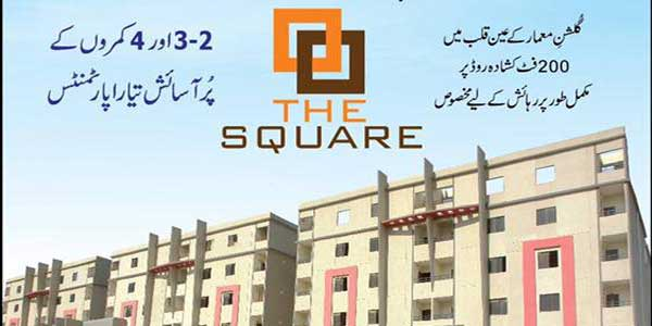 The Square apartments