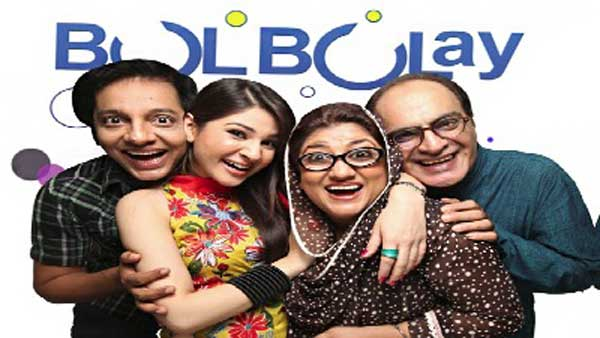 ayesha-umer-bulbulay