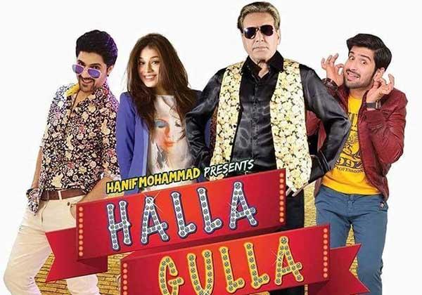 sidra batool movie