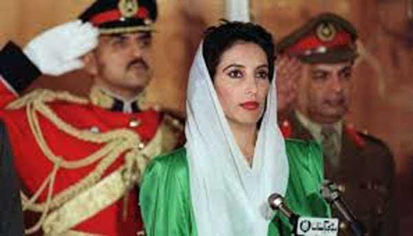 Pakistani Pm benazir Bhutto