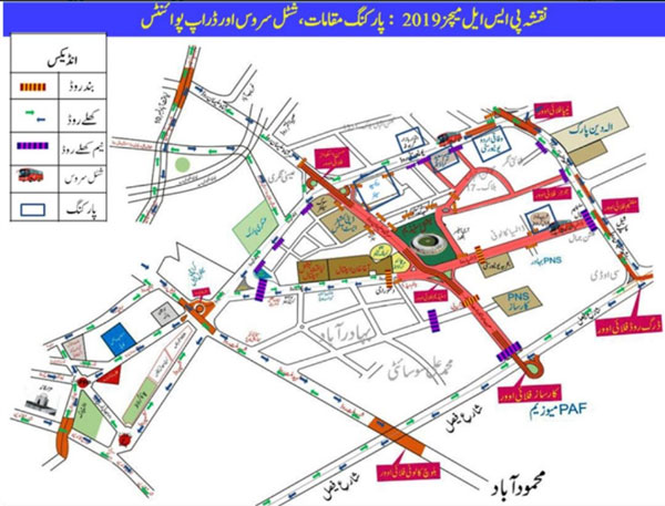 PSL 2019 Traffic routes
