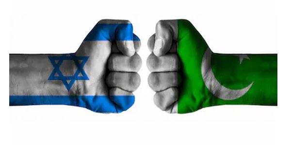 Pakistan Israel relation