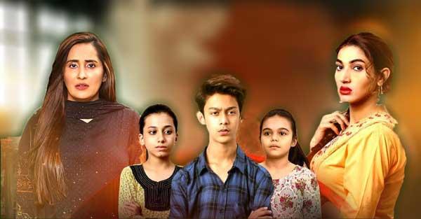 saibaan drama cast