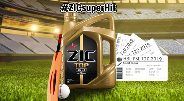 zic-super-hit