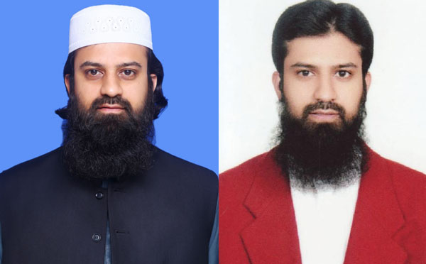 professor Ali Afzal Malik