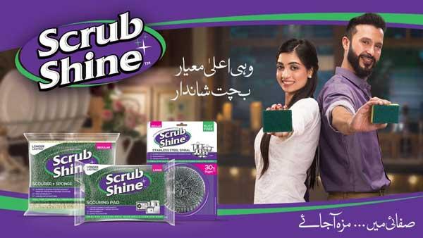 scrub shine advertisement