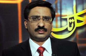 journalist javed chaudhry