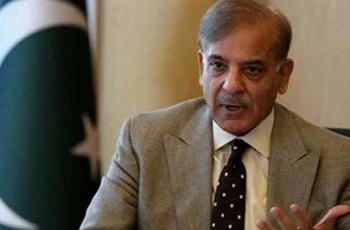 Ex-CM Punjab