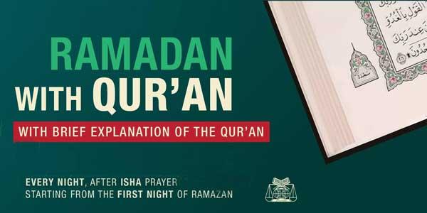 Quran in Ramazan