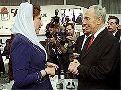 benazir with israeli prime minister