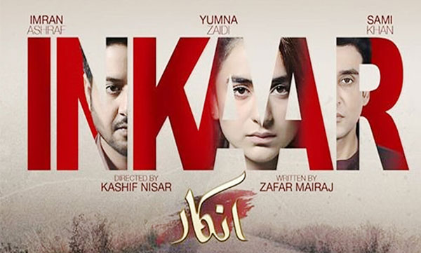 Inkaar Hum TV Drama timing, Cast, Episodes & OST