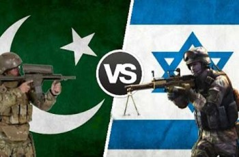 Israel & pakistan relations