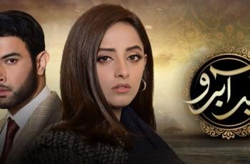 noor hassan drama