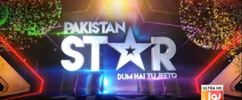 Bol TV Talent Hunt Show