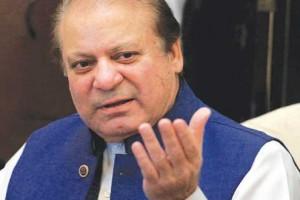 PMLN Leader Nawaz Sharif