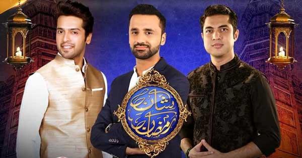 waseem badami, iqrar ul hassan, fahad mustafa