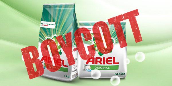 ariel campaign