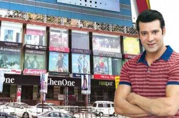 azaan heights shopping mall
