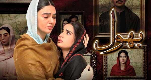 • Saheefa Jabbar Khattak