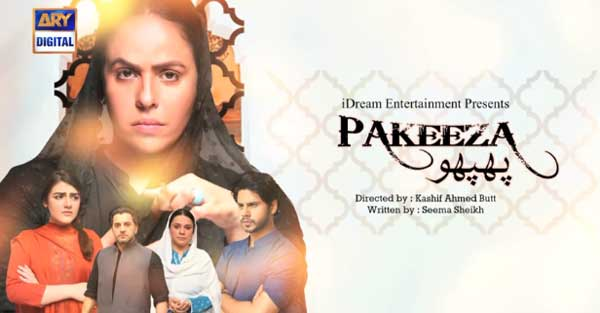Pakeeza Phuppo ARY Digital Drama Cast, Timing & OST
