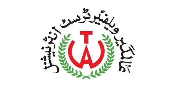 Alamgir-Welfare-Trust-logo