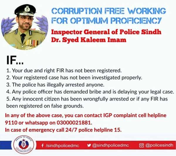 IG Sindh Number