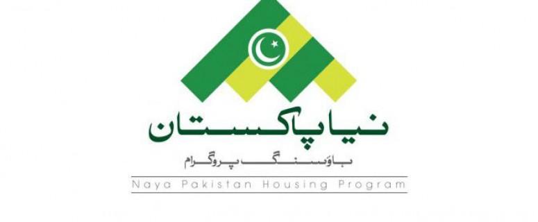 Naya Pakistan Housing scheme