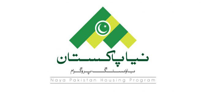 Naya Pakistan Housing scheme
