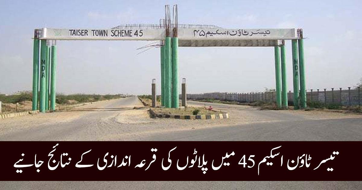 Green valley scheme 45 karachi