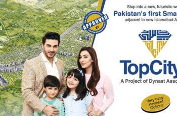 TopCity 1 islamabad