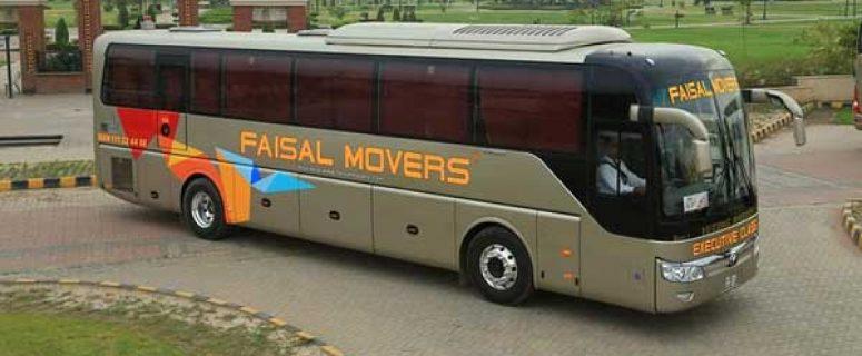 Faisal Movers fleet
