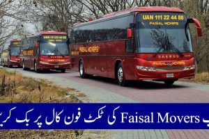faisal-movers