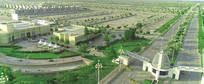 Bahria Town Nawabshah image