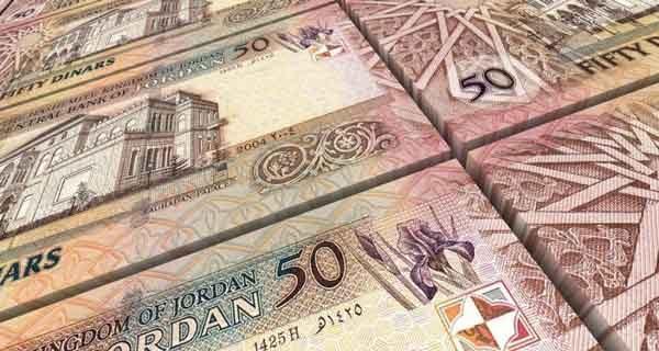 jordan currenct notes