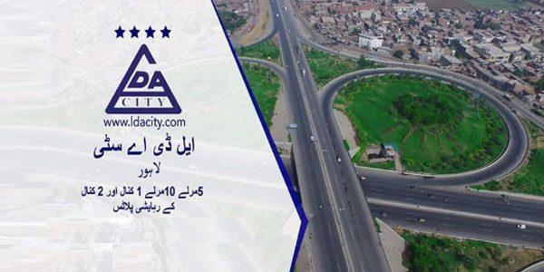 Lahore development authority city
