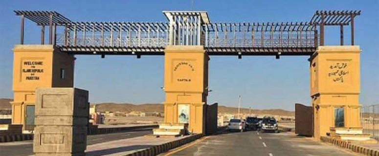 Pak-Iran Border Name
